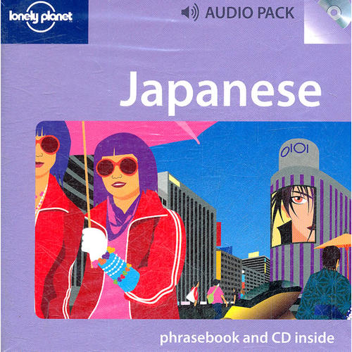 Japanese Phrasebook and Audio CD 1
