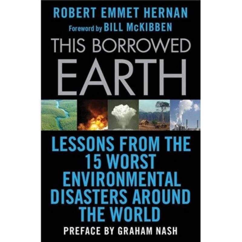 This Borrowed Earth  借来的地球