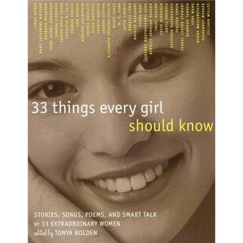 33 Things Every Girl Should Know[每个女孩应该知道的33件事]