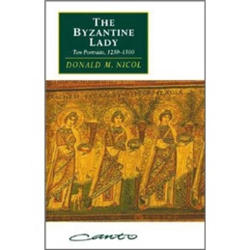 The Byzantine Lady
