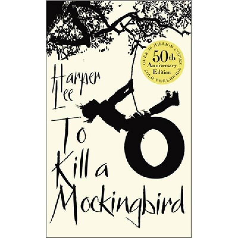 To Kill a Mockingbird  杀死一只知更鸟