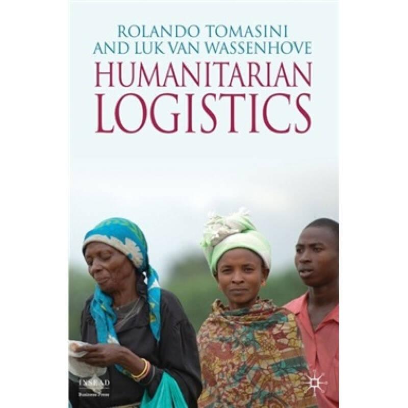 Humanitarian Logistics[人本物流]