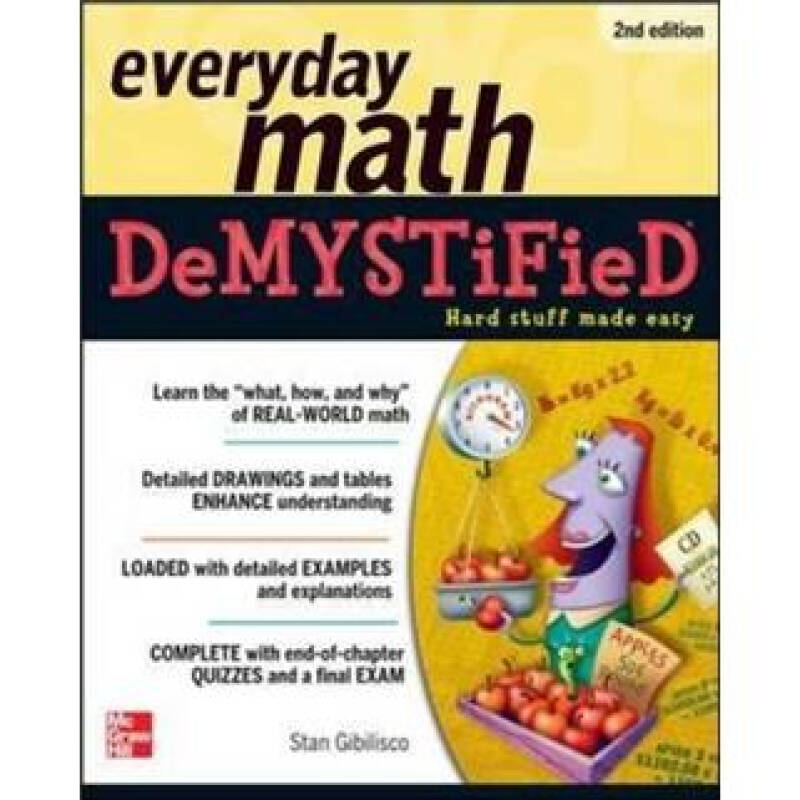EVERYDAY MATH DEMYSTIFIED 2E