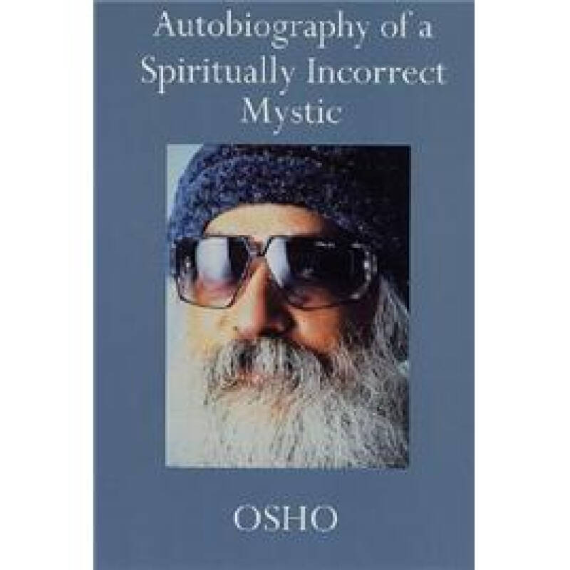 Autobiography of a Spiritually