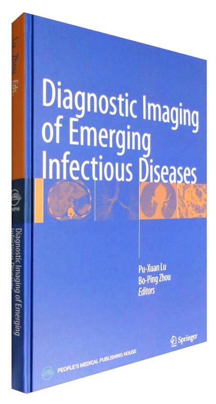 新发传染病临床影像诊断