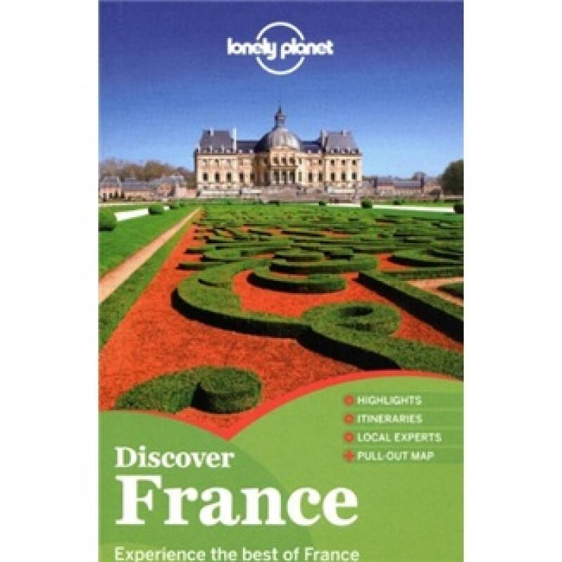 Lonely Planet: Discover France孤独星球:发现法兰西