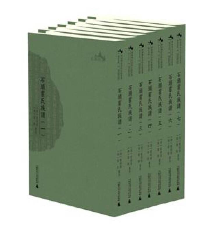 东莞历史文献丛书(共47册)(精)