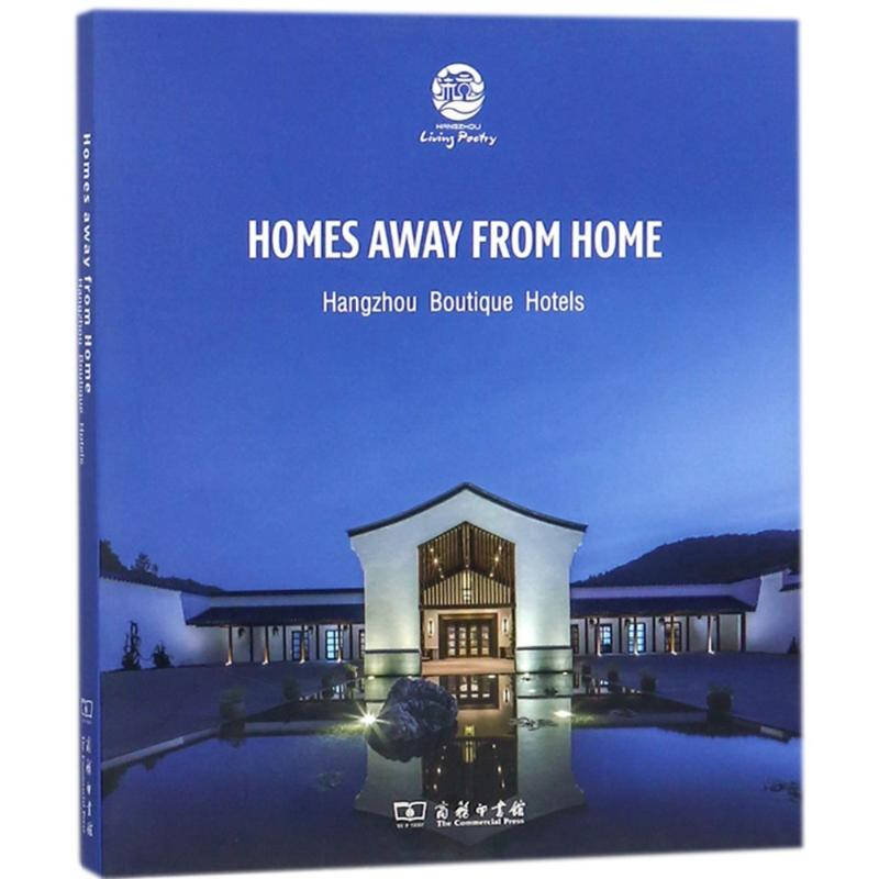 Homes away from Home(此心安处):Hangzhou Boutique Hot