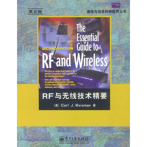 RF与无线技术精要=The Essential Guide to RF and Wireless