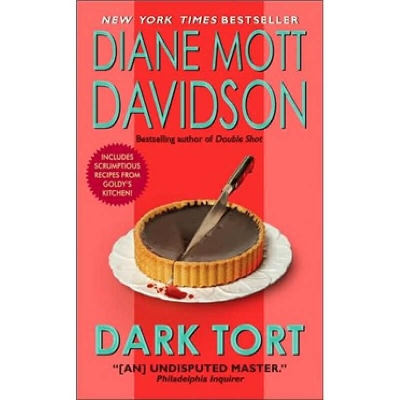 Dark Tort[黑暗入侵: 哥弟·舒尔茨的烹饪之谜:第13册]