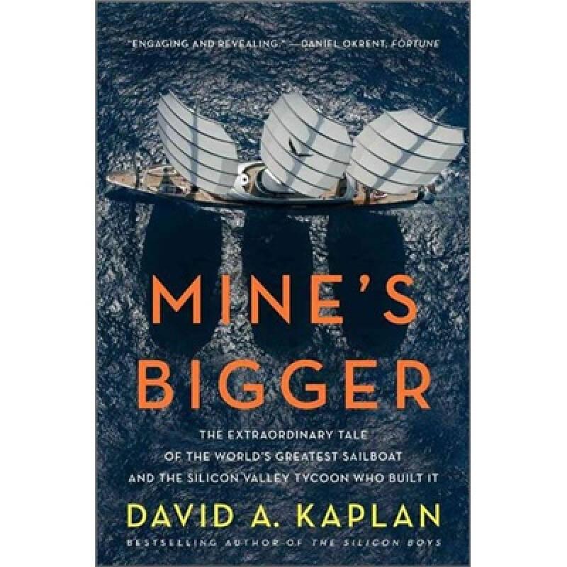 Mines Bigger