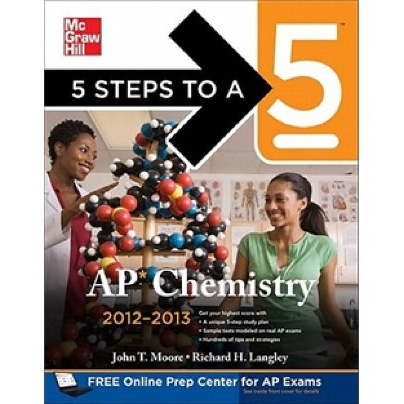 5 Steps to a 5 AP Chemistry, 2012-2013 Edition[AP高分五步指南:化学(2012-2013)]