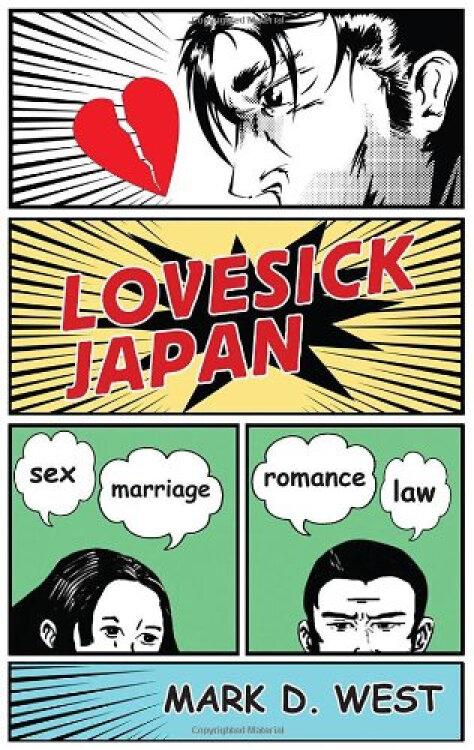 LovesickJapan:Sex*Marriage*Romance*Law