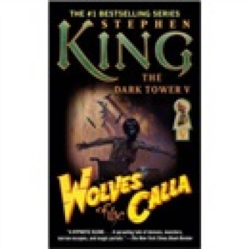 The Dark Tower #5: Wolves of the Calla 黑暗塔5:卡拉之狼
