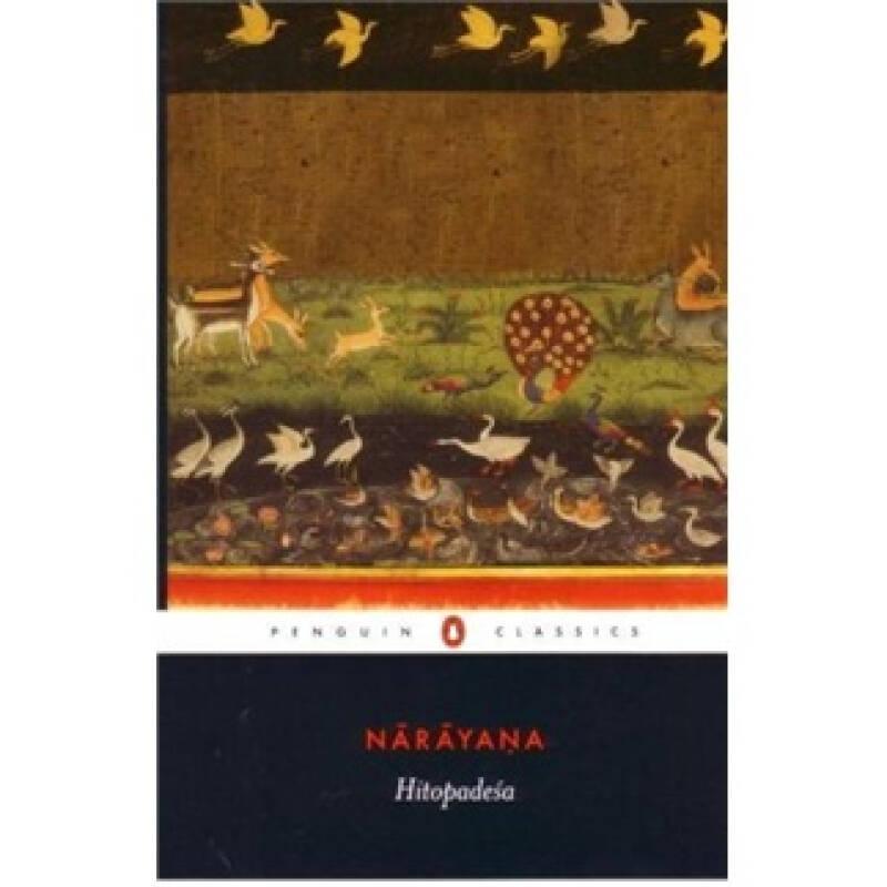 Hitopadesa Haksar Aditya Narayan Dhairyasheel-Trans.
