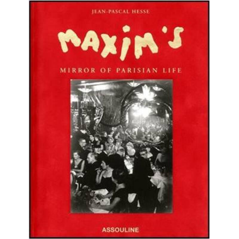 Maxims: A Mirror of Parisian Life