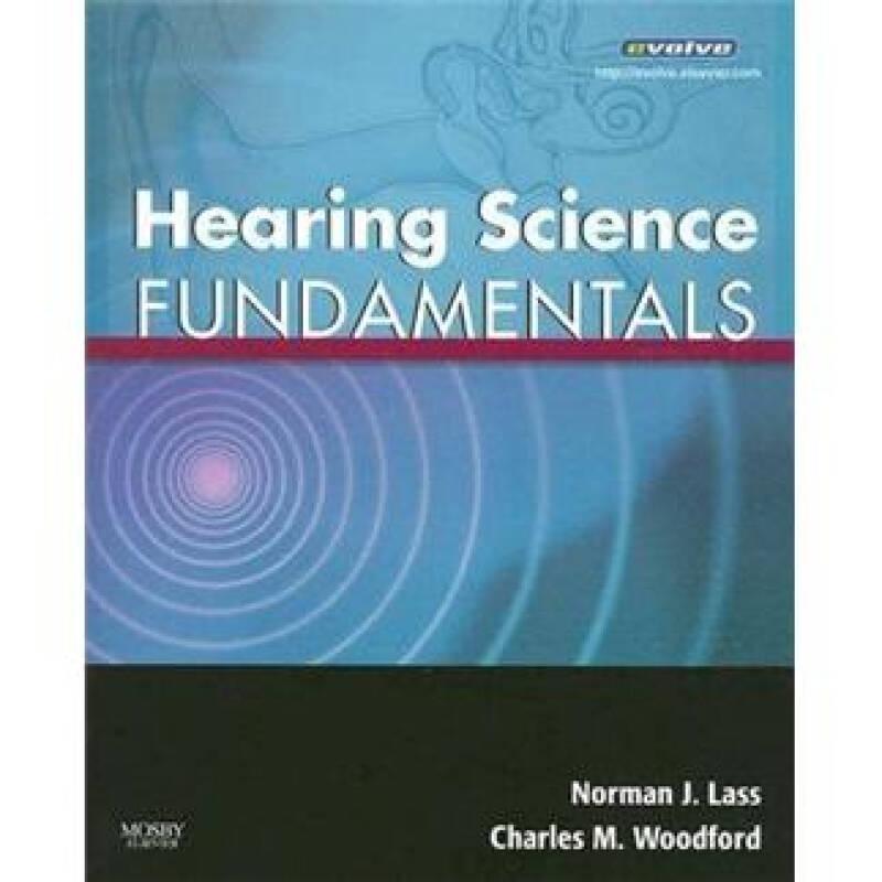 Hearing Science Fundamentals听力学基础