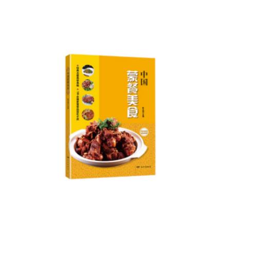 中国蒙餐美食