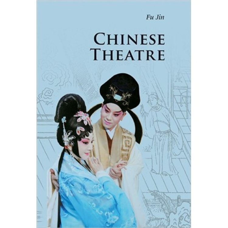 ChineseTheatre(IntroductionstoChineseCulture)
