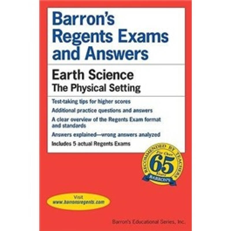Earth Science - The Physical Setting (Barrons Regents Exams and Answers)