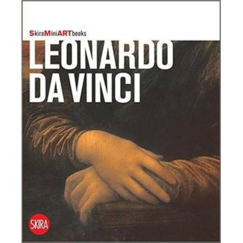 Leonardo da Vinci[达·芬奇]