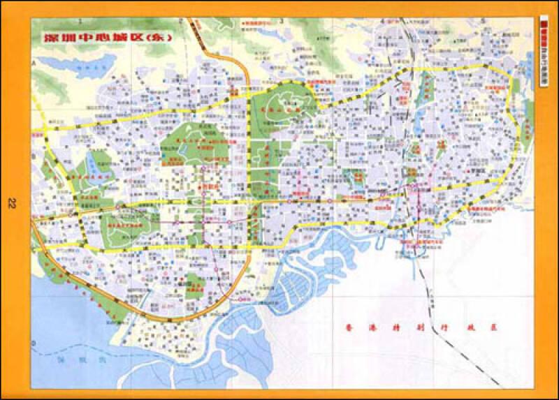 粤港澳自由行地图册(最新版)