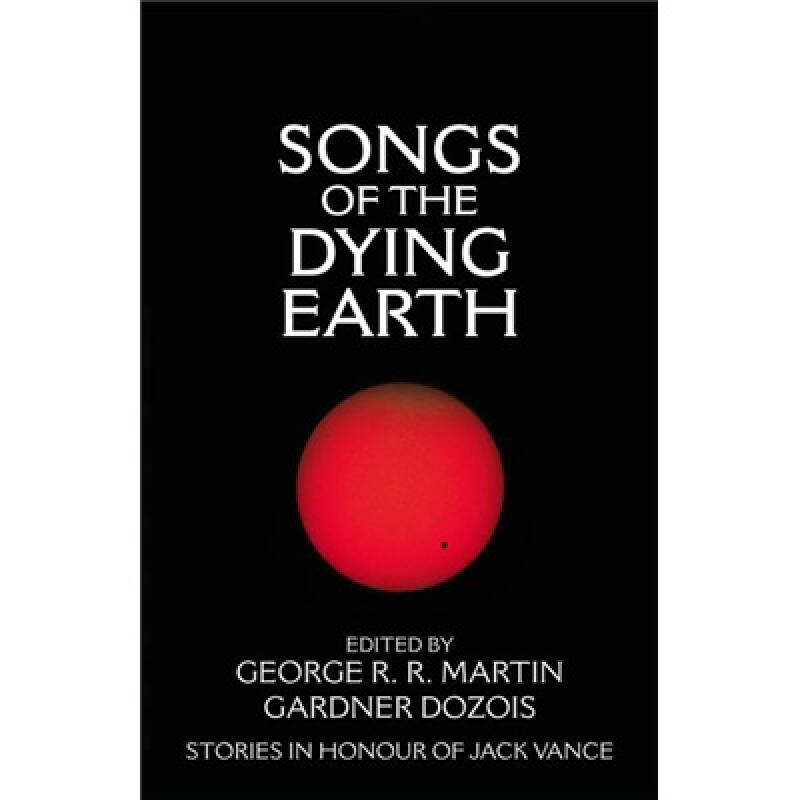 Songs of the Dying Earth[地球的呻吟]