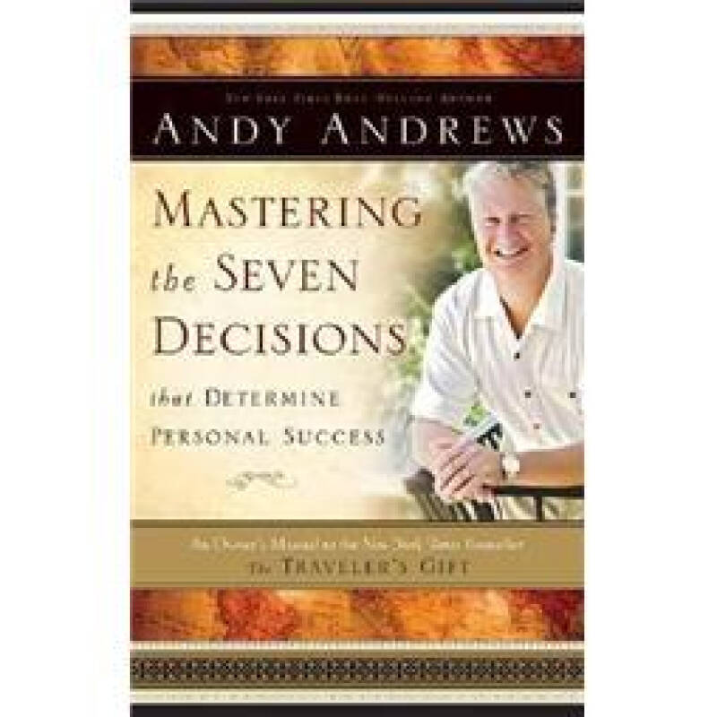 Mastering The 7 Decisions That