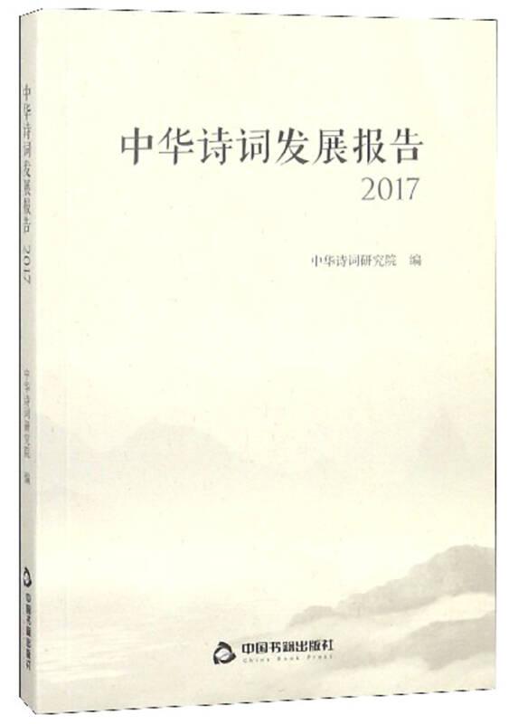 道法自然 吴自然书法作品集