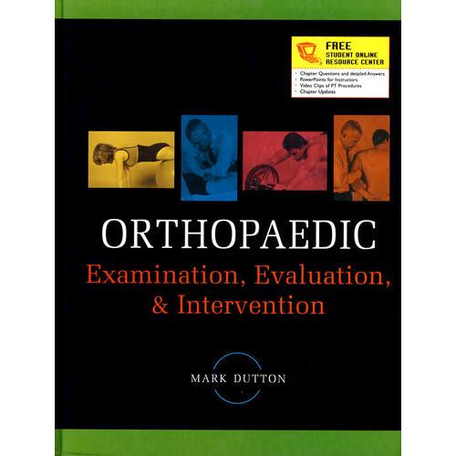 整形外科 Orthopaedic