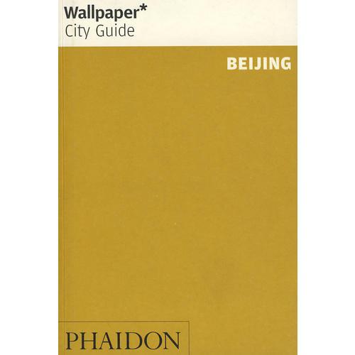 壁纸城市导览系列: Wallpaper City Series: BEIJING