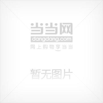 中国索引综录