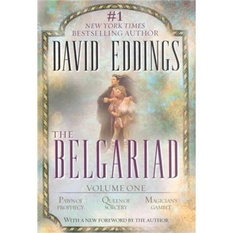 The Belgariad, Vol. 1 (Books 1-3): Pawn of Prophecy, Queen of Sorcery, Magicians Gambit