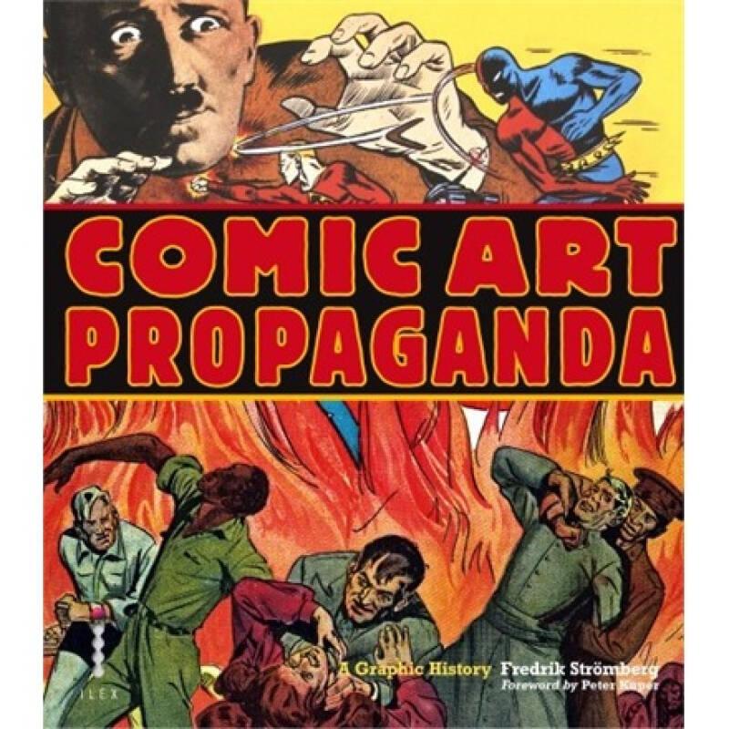 Comic Art Propaganda  动漫艺术海报