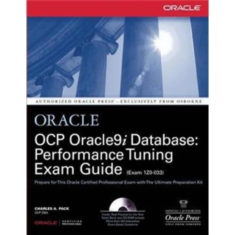 OCP Oracle9i Database: Performance Tuning Exam Guide
