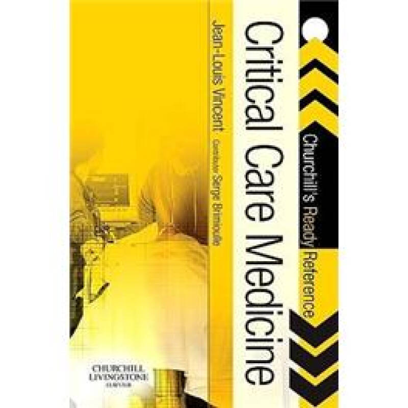 Critical Care Medicine危重医学:成人诊断和治疗原则