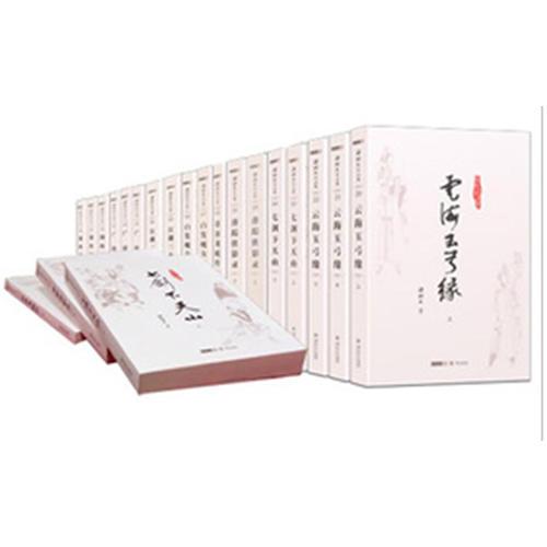 梁羽生作品集(全集73册,共两箱)