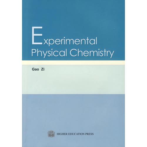 Experimental Physical Chemistry(英文版)