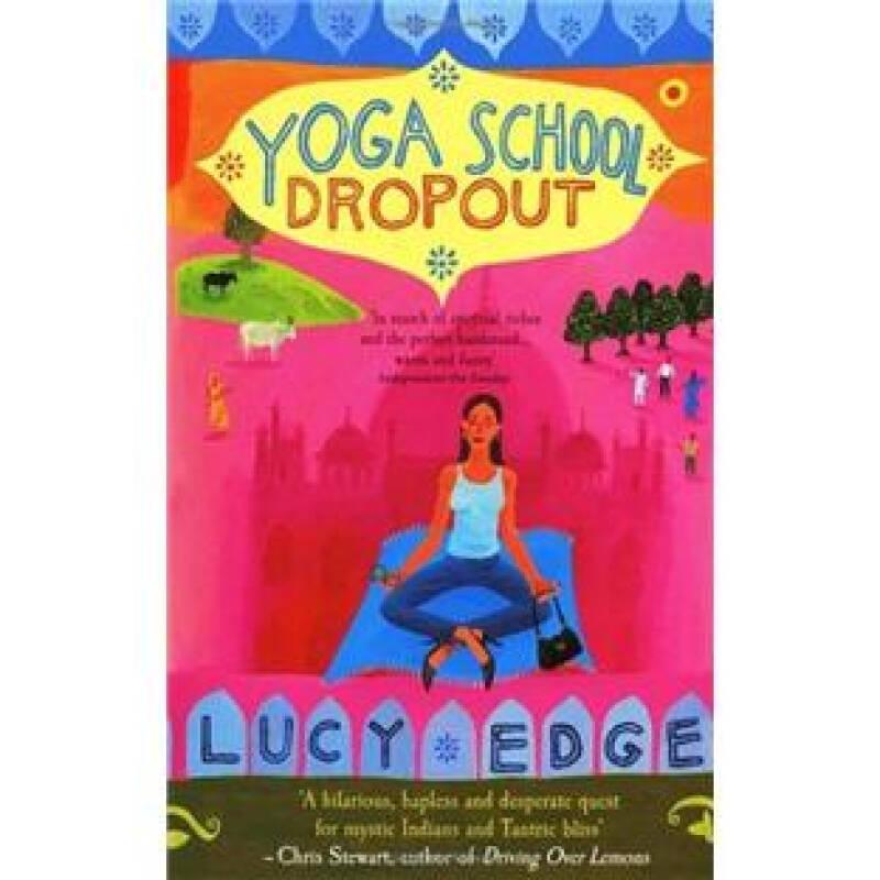 Yoga School Dropout[瑜伽学校]