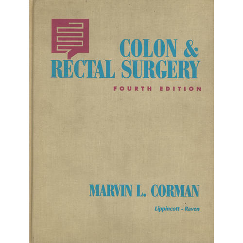 结直肠外科 Colon & Rectal Surgery