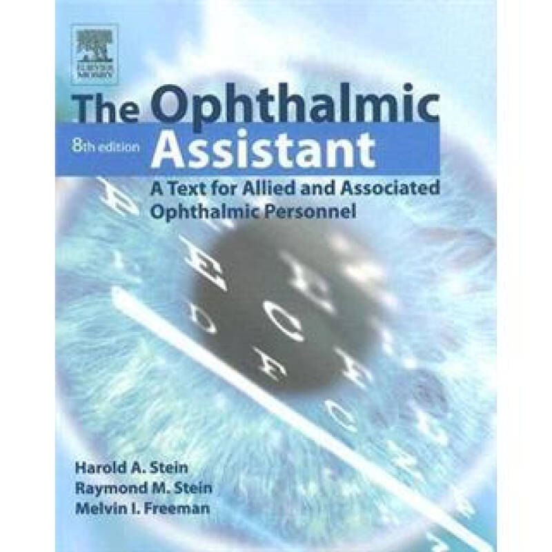 The Ophthalmic Assistant眼科助理