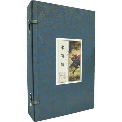 水浒传(全五册)