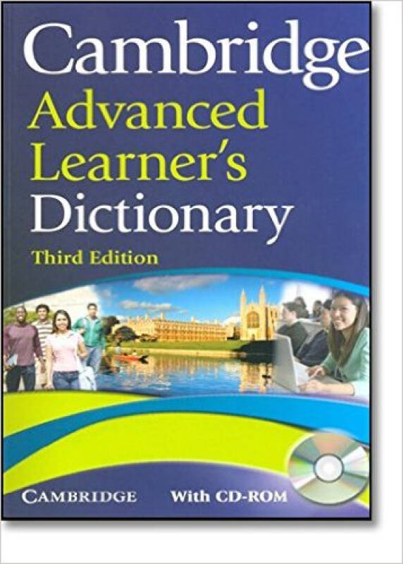 Cambridge Advanced Learners Dictionary [With CD