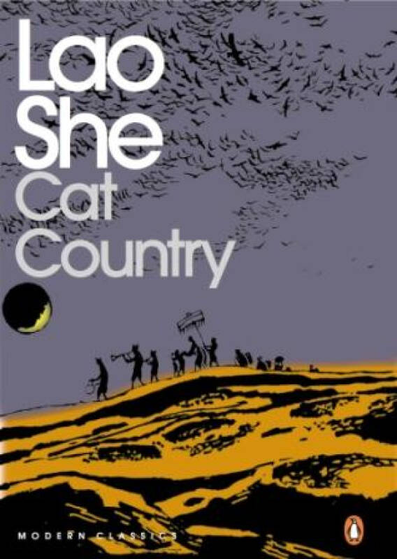 Cat Country  猫城记