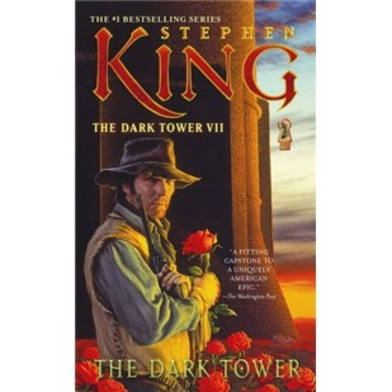 The Dark Tower #7: Dark Tower[黑暗塔7:黑暗之塔]