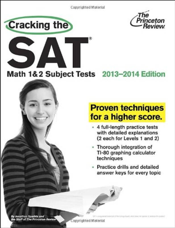 Cracking the SAT Math 1 & 2 Subject Tests, 2013-2014 Edition 击破SAT数学
