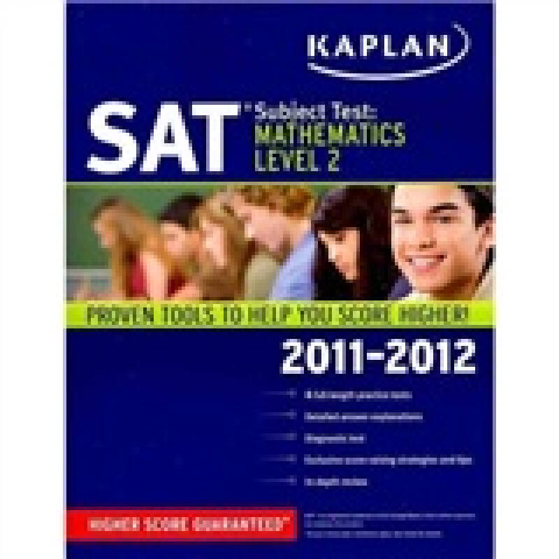 Kaplan SAT Subject Test: Mathematics Level 2 2011-2012