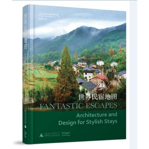 世界民宿地图 Fantastic Escapes: Architecture and Design for Stylish Stays
