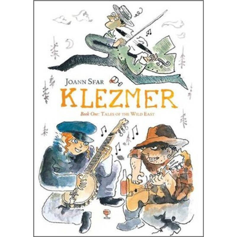 Klezmer: Tales from the Wild East