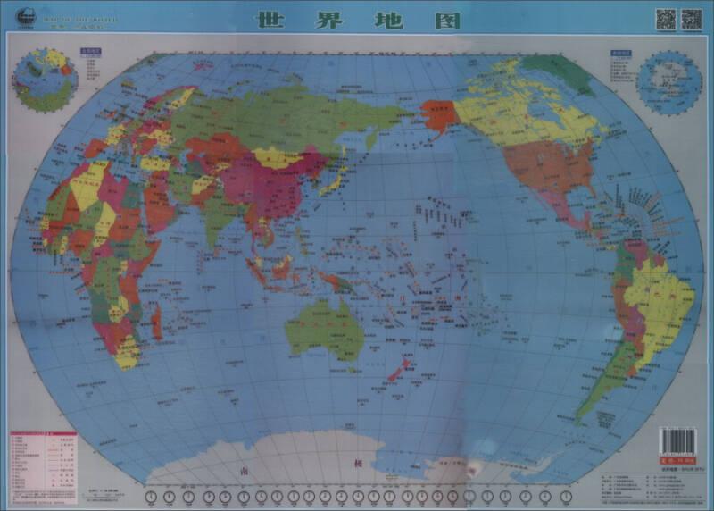 世界地图(水晶版)